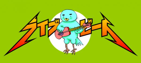 NHK-FM-Live-Beat