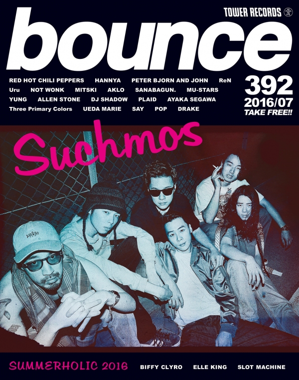bounce_Suchmos392