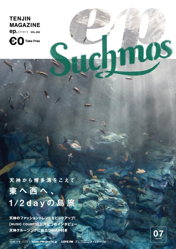 Suchmos_eph1