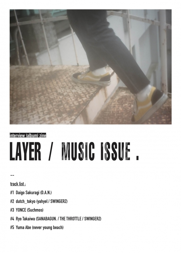 layer1_cover_Part1