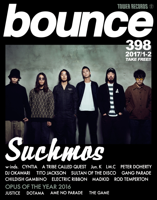 398_bounceCover_Suchmos